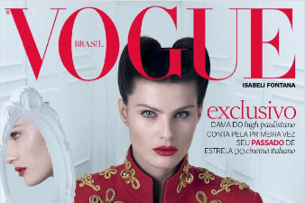 La Collection Welcome dans Vogue Brésil !